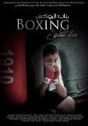 Boxing Beats - Boxe anglaise - boxe-avec-elle